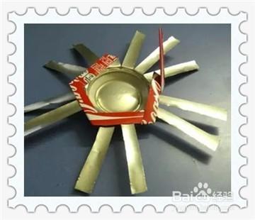 易拉罐制作简易烟灰缸图片