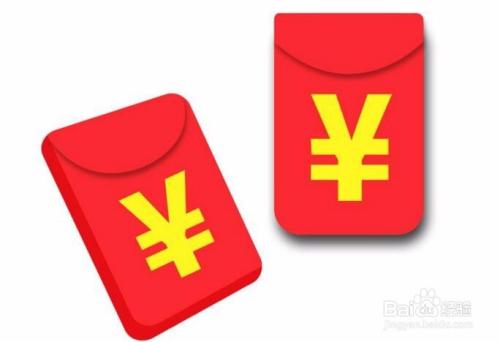 过年#过年怎么查看去年共发出收到多少微信红包图片