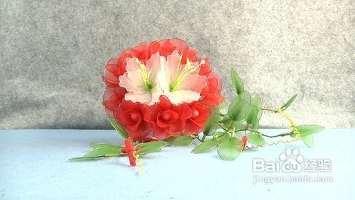 怎样制作玫瑰丝网花_丝网花之如何做百合红玫瑰