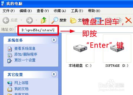 qqvod下载_快播(qvod)下载的文件在哪找