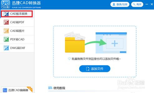 CAD转PDF图片显示不完整cad卡哪选项在图片