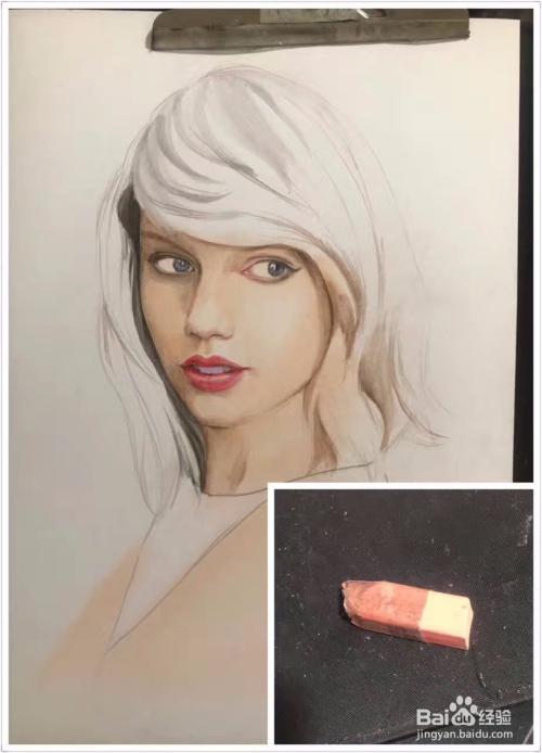 人像皮肤彩铅画教程色粉彩铅画人像头发教程图片