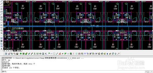 天正电气cad使用技巧:[22]批量修改线性