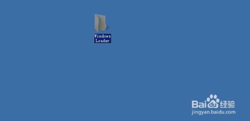 首先下载windows loader激活工具,然后解压拷贝到windows server 2008
