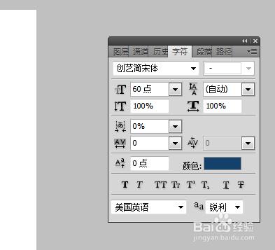 5 字體也可以進行加粗的,加粗在這里設置.圖片