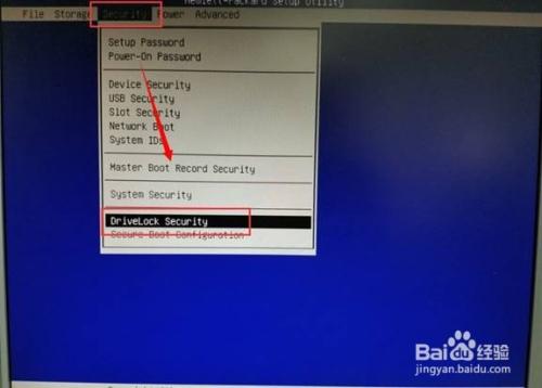 惠普工作站如何在hp bios中设置硬盘加密