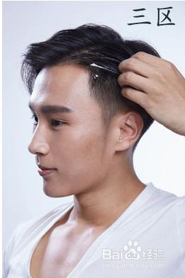 男生三七分发型教程图片