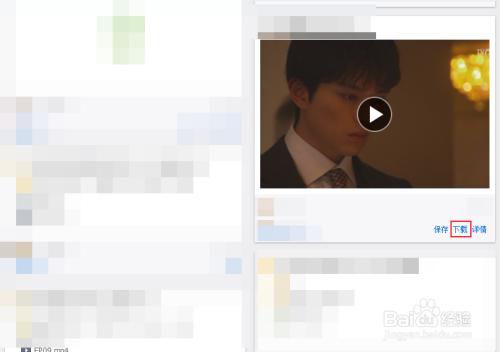 视频网盘下载_如何用迅雷下载百度网盘上的视频
