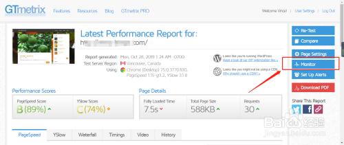 使用gtmetrix在线工具定期监测网站访问速度