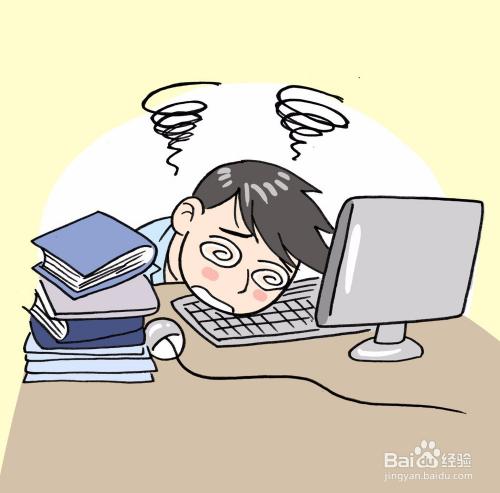 生活工作压力大怎么办