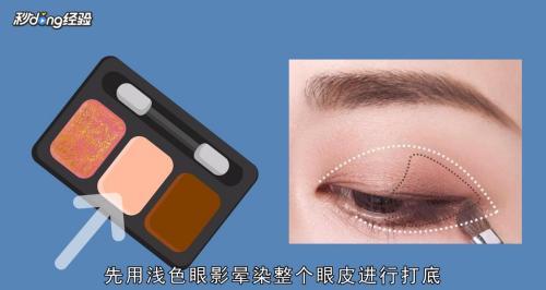 眼影的画法步骤�_生活常识  1 先准备好眼影盘和刷子,以三色眼影盘为例,三色眼影的画法