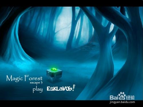 逃离攻略攻略3森林:[4]奇迹47魔法暖暖图片