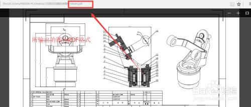 CAD响应崩溃报错未打印cad尺寸格式击双文字跳出图片