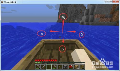 我的世界电脑版下_我的世界电脑版:[8]怎么做船?船怎么用?