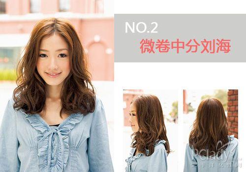 5款显嫩刘海日系沙龙最流行图片