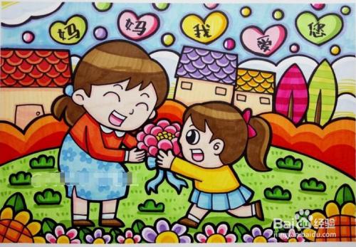 妈妈怎么画_com 方法/步骤 1 画一幅孩子给妈妈送花的图画,图上面画几个心形,上面