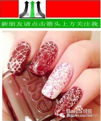 爆裂指甲油_时尚/美容 > 化妆  图片里的这款指甲其实是用爆裂指甲油做的,这是一