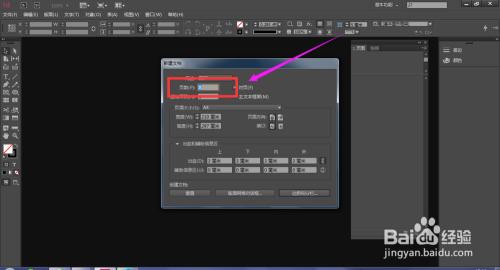indesign中如何单独删除其中一页的样式图片