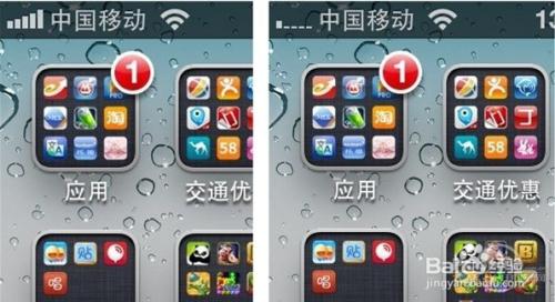把苹果信号手机变成形式手机?苹果数字录制屏幕怎么v苹果图片