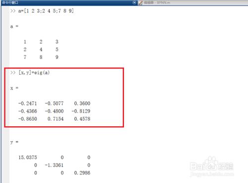 matlab中�zf-yo9��_matlab中怎么求矩阵的特征值和特征向量