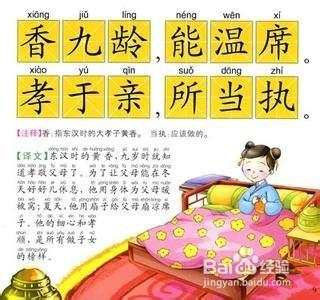 我和孝姨的故事_二十四孝里提到就有黄香温席的故事.黄香九岁,就知道给他爸爸暖床铺.