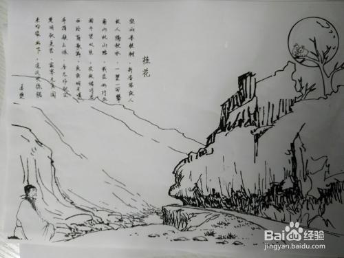 国画 简笔画 手绘 线稿 500_375图片