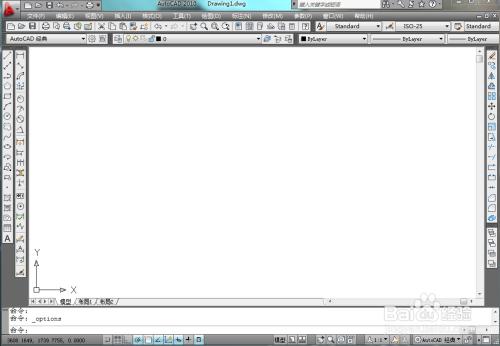 修改AUTOCAD2010界面白色为玻璃界面半黑色隔断cad图片