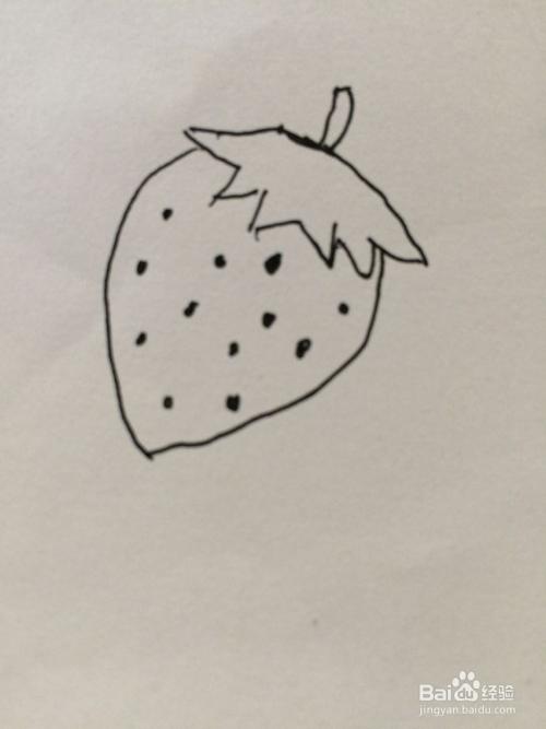 怎样简单画草莓图片