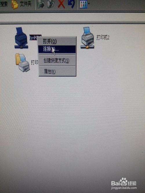 网络打印机ip地址怎么设置?