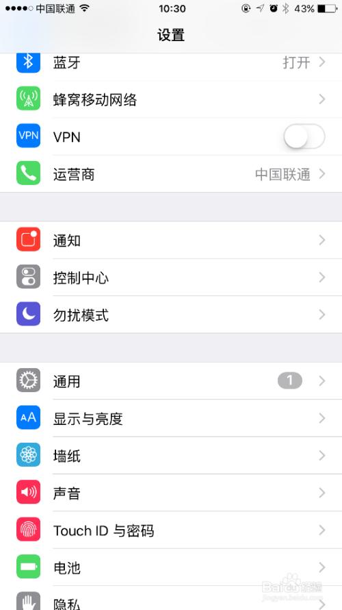 4.0.119版本的itunes如何设置iphone手机铃声