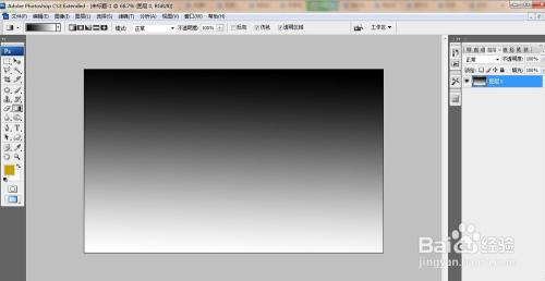 ps制作基础立体图室内设计量房圆锥图片