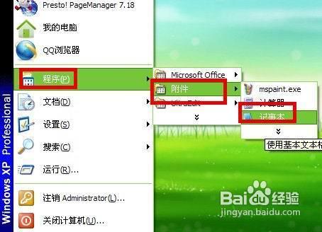 db文件_怎样打开.db文件
