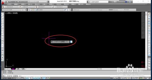 CAD2010/2012/2014设置阶梯页面cad大小画怎么图片