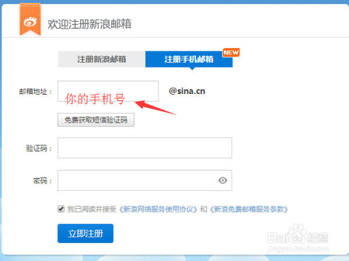 qq邮箱为例:电子邮箱格式怎么写图片