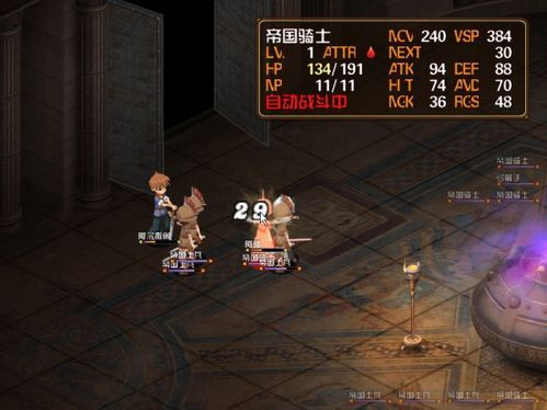 1 游戏介绍:  日本人气pc游戏《提亚拉之泪》(tears to tiara)最近