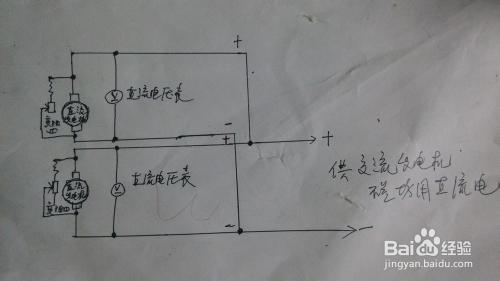 1    用两台柴油汽车用的24v直流发电机并联(由于柴油汽车直流发电机图片