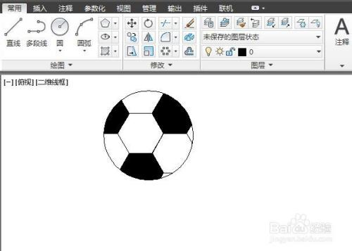 微信使用技巧画图_cad如何交替使用工具和指令画图?