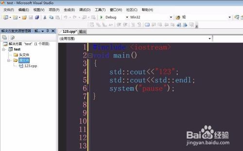 c++游戏开发第六篇:vs2005控制台的打印输出