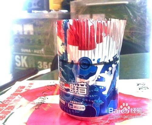 自制易拉罐烟灰缸图片