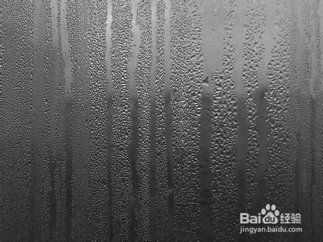 photoshopv水雾水雾上的玻璃字海报设计实训过程图片