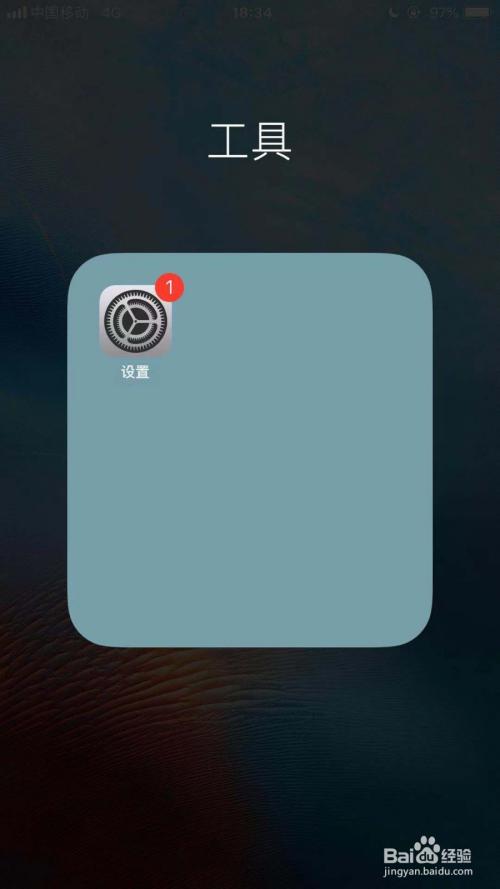 方法密码的锁屏手机设置苹果手机了把删设置图片
