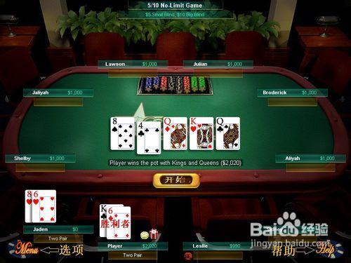 德州扑克里共有七种决定. 23  river河牌:第五张公共牌.
