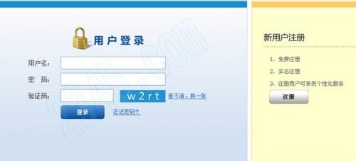 网上火车票几点改�j_火车票网上购票步骤图解