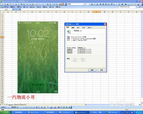 Excel怎样压缩图片可以减小文件大小?
