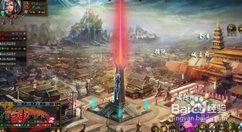 《封神无敌2》兵种介绍与特性攻略