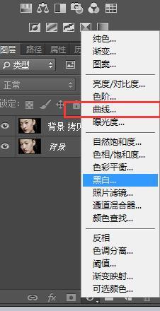 photoshop教程:详细磨皮脸部处理图片