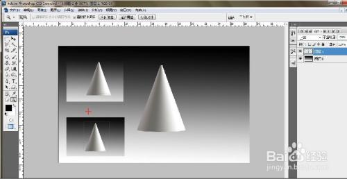 psv圆锥圆锥立体图重庆新基宝华建筑设计公司图片