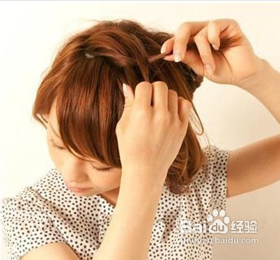 时尚短发波波头扎发图片六个步骤打造清凉夏日图片