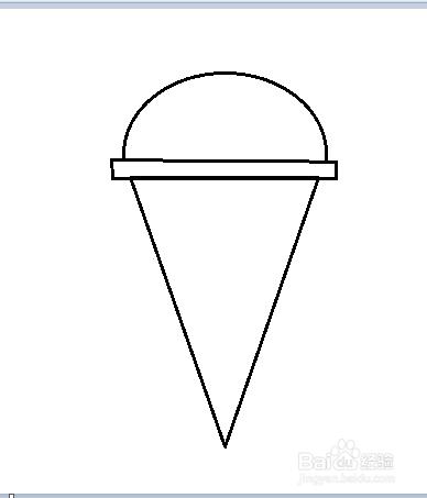 冰淇淋怎么画?教你画并欺凌图片