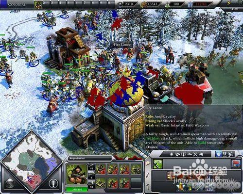 地球帝国2无限人口